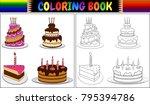 coloring book birthday cake... | Shutterstock .eps vector #795394786