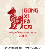 happy chinese new year 2018... | Shutterstock .eps vector #795406870