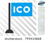ico rectangle flag pictograph... | Shutterstock .eps vector #795414868