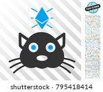 ethereum crypto kitty icon with ... | Shutterstock .eps vector #795418414