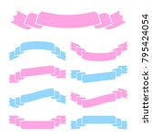set of cute curved isolated... | Shutterstock .eps vector #795424054