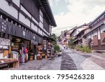 magome  japan   september 18 ... | Shutterstock . vector #795426328