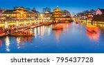 Nanjing Confucius Temple scenic region and Qinhuai River. People are visiting. Located in Nanjing, Jiangsu, China.