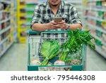 closeup young asian men using... | Shutterstock . vector #795446308