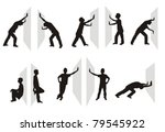 people and wall   Shutterstock .eps vector #79545922