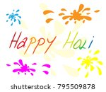 happy holi colorful background | Shutterstock .eps vector #795509878