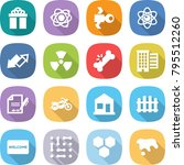flat vector icon set   gift... | Shutterstock .eps vector #795512260