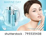 skin care ads  attractive model ... | Shutterstock .eps vector #795535438