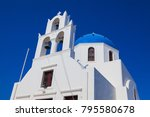 orthodox church panagia of... | Shutterstock . vector #795580678