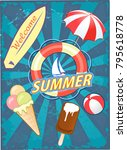 summer and ice cream  | Shutterstock . vector #795618778