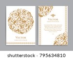 gold vintage greeting card on a ...   Shutterstock .eps vector #795634810