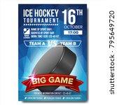 ice hockey poster vector. ice... | Shutterstock .eps vector #795649720