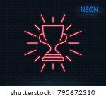 neon light. award cup line icon.... | Shutterstock .eps vector #795672310