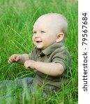 summer portrait of beautiful...   Shutterstock . vector #79567684