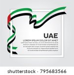 united arab emirates flag... | Shutterstock .eps vector #795683566
