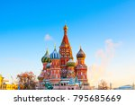 saint basil's cathedral at red... | Shutterstock . vector #795685669