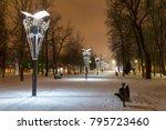 Winter In The City. Night...