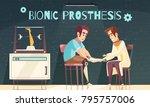 bionic prosthesis doctor... | Shutterstock .eps vector #795757006