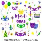 mardi gras carnival party... | Shutterstock .eps vector #795767356