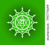 circle mandala pattern. anahata ... | Shutterstock .eps vector #795775699