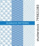 seamless wave pattern. abstract ... | Shutterstock .eps vector #795821383