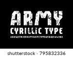 cyrillic sans serif font in... | Shutterstock .eps vector #795832336