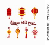 chinese new year element... | Shutterstock .eps vector #795846790