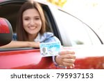 young happy woman holding... | Shutterstock . vector #795937153