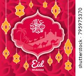 eid muarak background with... | Shutterstock .eps vector #795975370