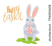 happy easter card template with ... | Shutterstock .eps vector #796004608