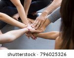 close up of high five hand... | Shutterstock . vector #796025326