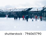 people ride on skates. an ice...   Shutterstock . vector #796065790