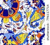 seamless mehndi vector pattern. ... | Shutterstock .eps vector #796117714