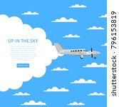 up in the sky poster with... | Shutterstock .eps vector #796153819