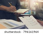business and finance concept of ... | Shutterstock . vector #796161964