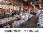 chachoengsao  thailand  ... | Shutterstock . vector #796182868