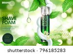 shaving foam ads  green spray...   Shutterstock .eps vector #796185283