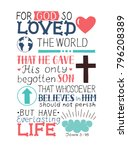 golden bible verse john 3 16... | Shutterstock .eps vector #796208389