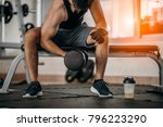 bodybuilder working out with... | Shutterstock . vector #796223290