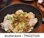 chinese egg noodle served with... | Shutterstock . vector #796227133