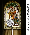 Vintage Victorian Stained Glass ...
