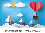 cute couples in love hugging ... | Shutterstock .eps vector #796249630