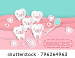 cute cartoon tooth with braces... | Shutterstock .eps vector #796264963