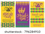 mardi gras flyers set. vector... | Shutterstock .eps vector #796284910