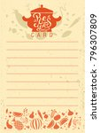 cooking cards  notes  stickers...   Shutterstock .eps vector #796307809