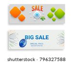 indian republic day sale banner ... | Shutterstock .eps vector #796327588