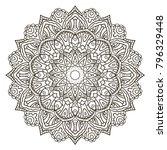 mandala. ethnic decorative... | Shutterstock .eps vector #796329448
