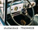 view of steering wheel inside... | Shutterstock . vector #796344028