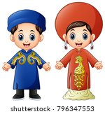cartoon vietnam couple wearing... | Shutterstock .eps vector #796347553
