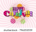 happy carnival festive and... | Shutterstock .eps vector #796353559